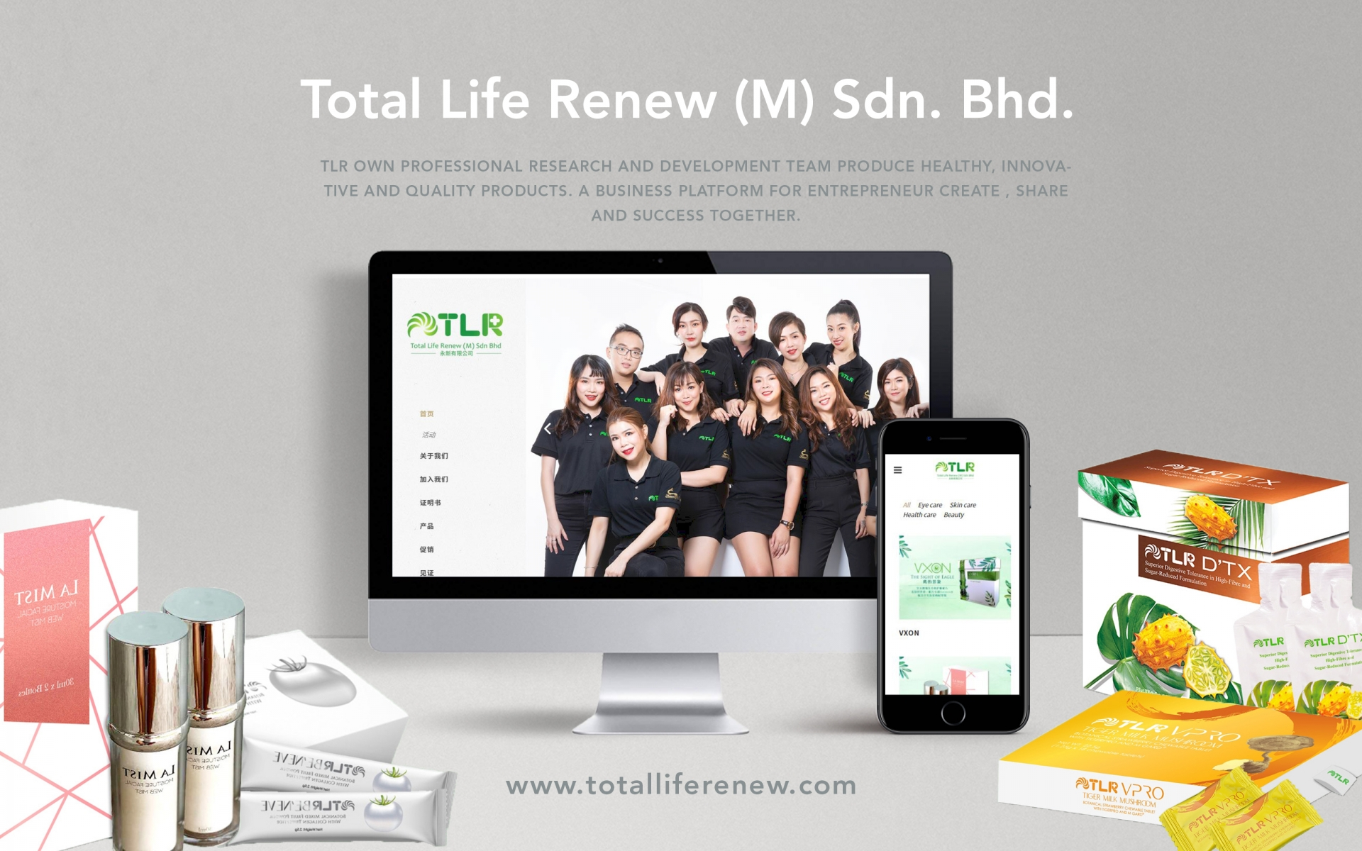 "<a href=""http://welcome.totalliferenew.com/"" target=""_blank"">Total Life Renew  (M) Sdn. Bhd.</a>"